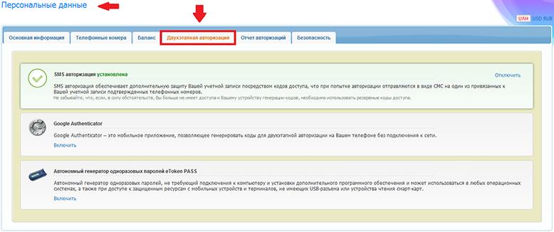 Хостинг украина отзывы о работодателе топ сайтов аренды недвижимости